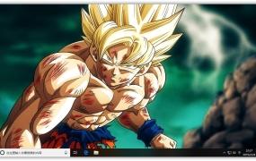 孙悟空 (龙珠)Goku Win10主题