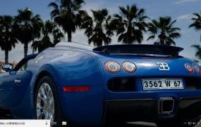 布加迪威龙(Bugatti Veyron) Win10主题