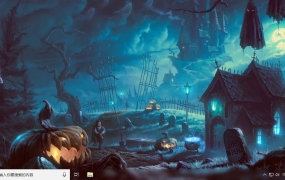 万圣节(Halloween) Win10主题