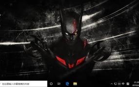 未来蝙蝠侠 Win10主题