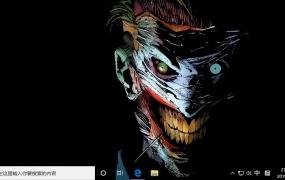 小丑(DC漫画)Win10主题