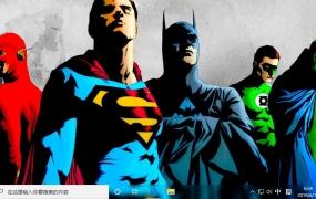 正义联盟(DC漫画) Win10主题