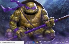 忍者神龟(漫画) Win10主题
