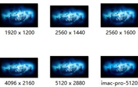 iMac Pro原生暴风雨壁纸