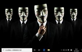 匿名者(Anonymous)Win10主题