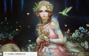 美丽的天使(仙女)Win10主题