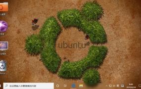 Ubuntu Win10主题