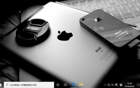 iPhone Win10主题
