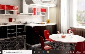 现代厨房 Win10主题