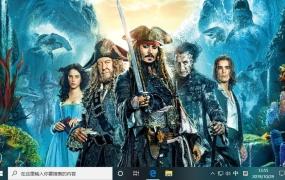 加勒比海盗5:死无对证 Win10主题