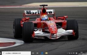 一级方程式赛车 Win10主题