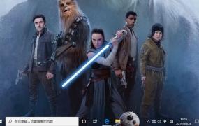 星球大战:最后的绝地武士 (Star Wars: The Last Jedi) Win10主题
