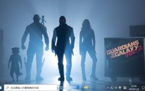 银河护卫队2 (Guardians of the Galaxy Vol. 2) Win10主题