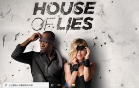谎言屋 (House of Lies) Win10主题