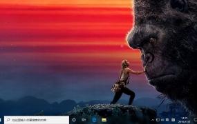 金刚:骷髅岛 (Kong: Skull Island) Win10主题