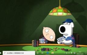 恶搞之家 (Family Guy) Win10主题