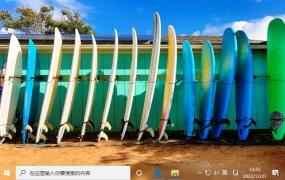 阳光和沙滩 Win10主题
