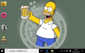 辛普森一家 (The Simpsons) Win10主题