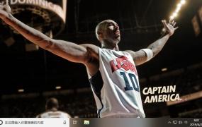 科比·布莱恩特(Kobe Bryant)Win10主题