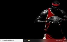 勒布朗·詹姆斯(LeBron James)Win10主题