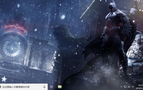 蝙蝠侠:阿卡姆起源 Win10主题