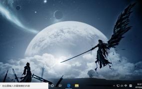 最终幻想VII Win10主题